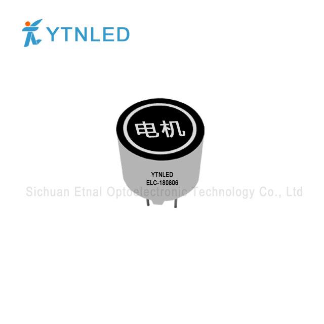 Customized led display ELC-180806S,O,Y,G,GG,B,W