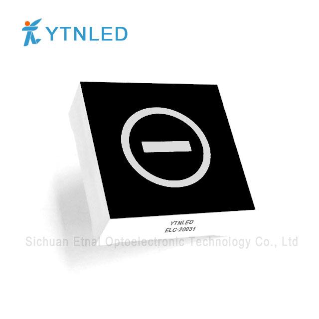 Customized led display ELC-20031S,O,Y,G,GG,B,W