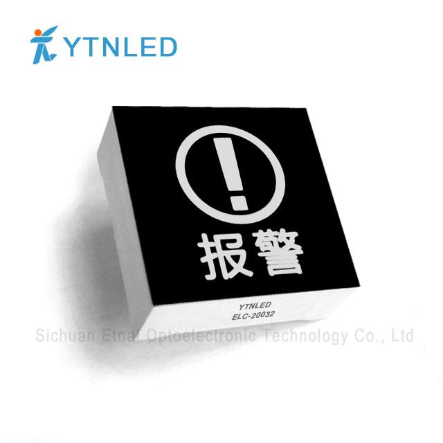 Customized led display ELC-20032S,O,Y,G,GG,B,W