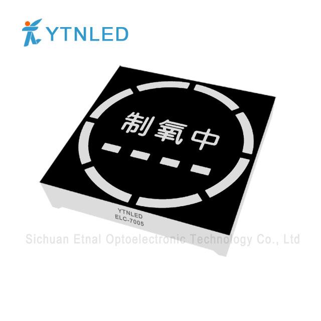 Customized led display ELC-7005S,O,Y,G,GG,B,W