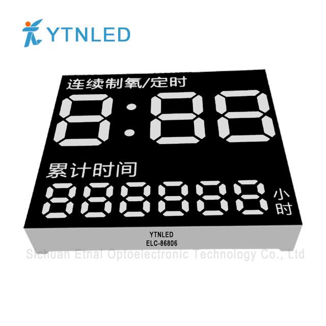 Customized led display ELC-86806S,O,Y,G,GG,B,W