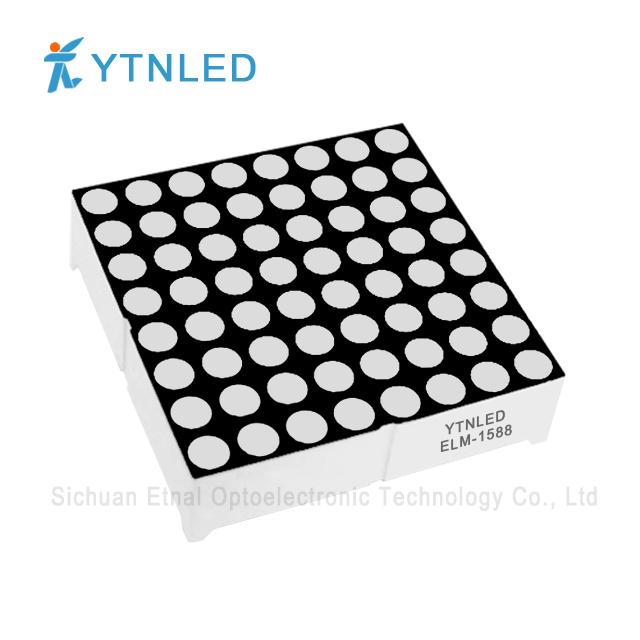 1.5inch 3.7mm 8X8 Dot Matrix led display Common Cathode Anode