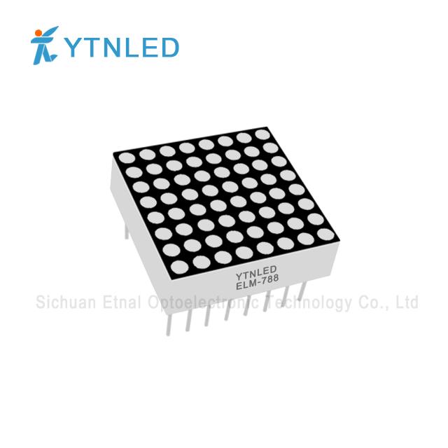 0.7inch 1.9mm 8X8 Dot Matrix led display Common Cathode Anode